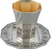 כוס הישועות עם שמות הנהרות  עדן בליווי תפילה מיוחדת שמצורפת אל הכוס ל-40 ימים